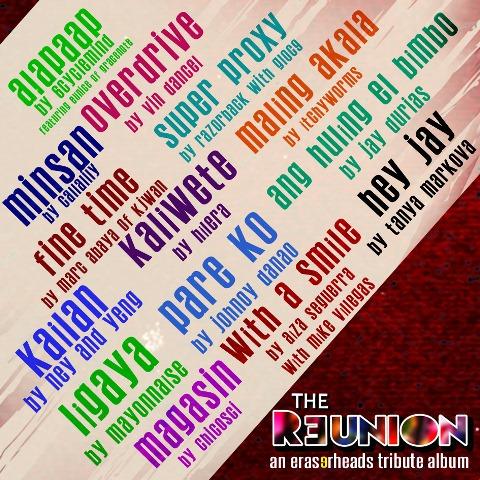 the_reunion.jpg